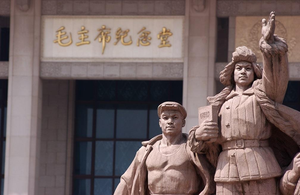 china-comunista-funcionario-blockchain-partido