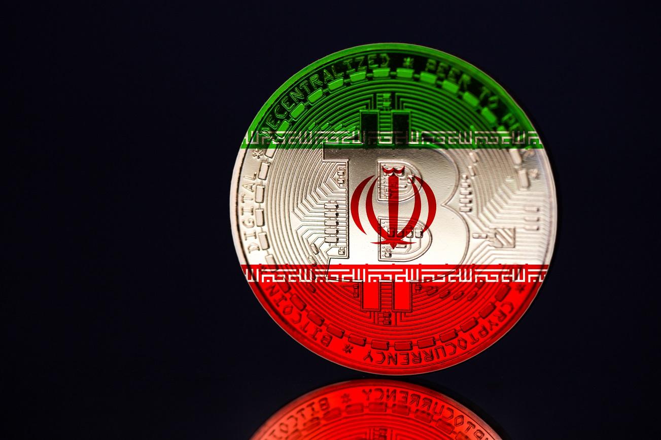 iran-criptomoneda-estados unidos-blockchain-gobierno