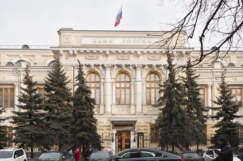 Experimental-Sberbank-Criptomonedas-Foro