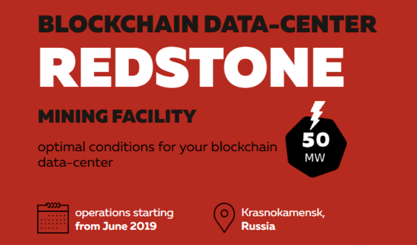 RedStone Centro de Datos y Minería