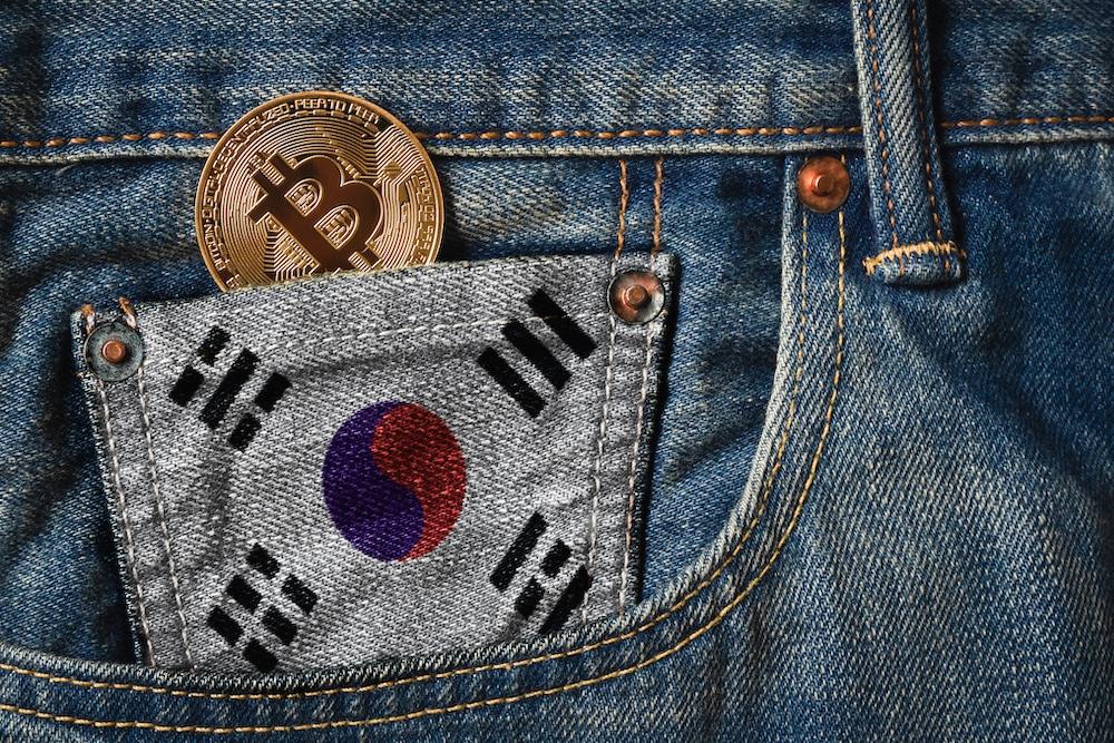 Kakao Blockchain Criptomoneda Corea
