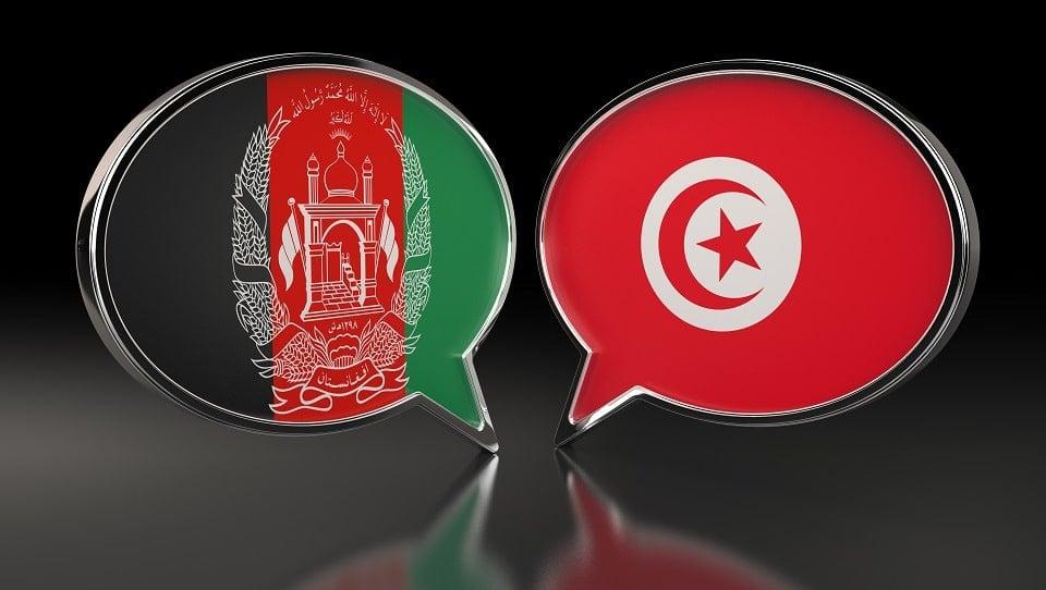 Túnez-Afganistán-bonos-Hyperledger