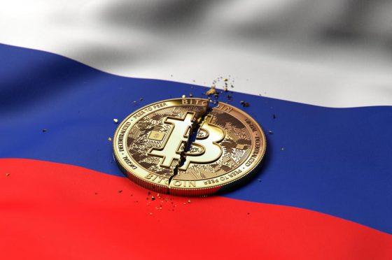 Banco Central de Rusia podría considerar la creación de una criptomoneda anclada al oro