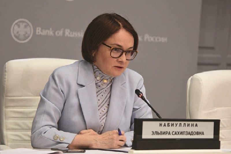 rublo-efectivo-blockchain-moneda-nacional