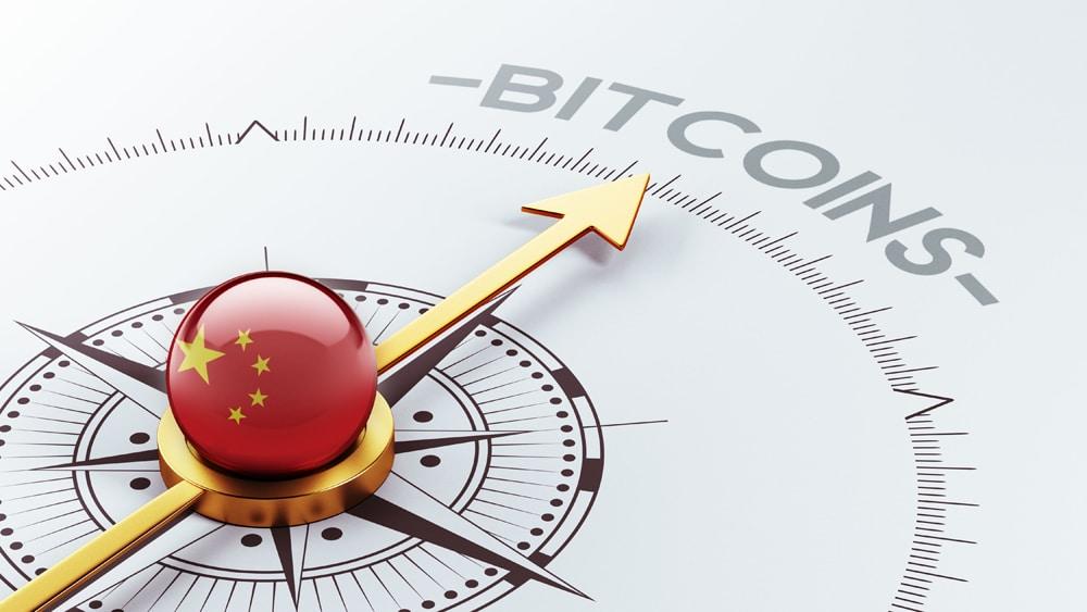 china-bitcoin-criptomonedas-banco-infografía