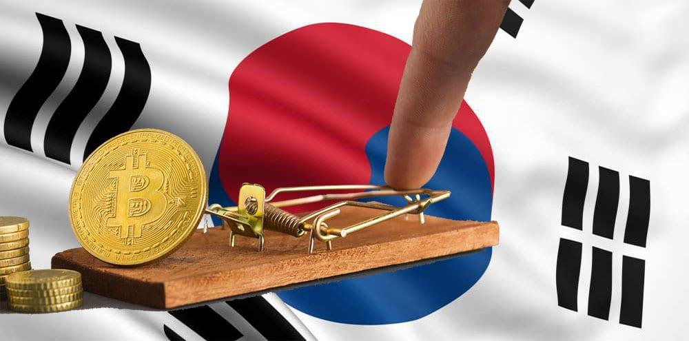 criptomonedas corea del sur