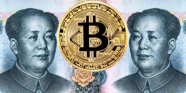 China blockchain Bitcoin