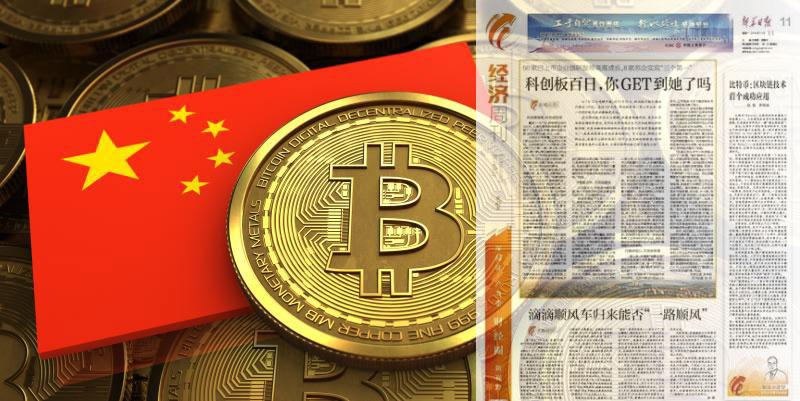 bitcoin-china-primera-plana