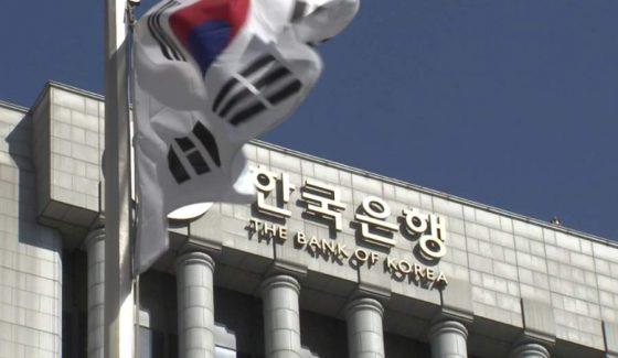 Banco Central de Corea del Sur inicia programa piloto para probar moneda digital