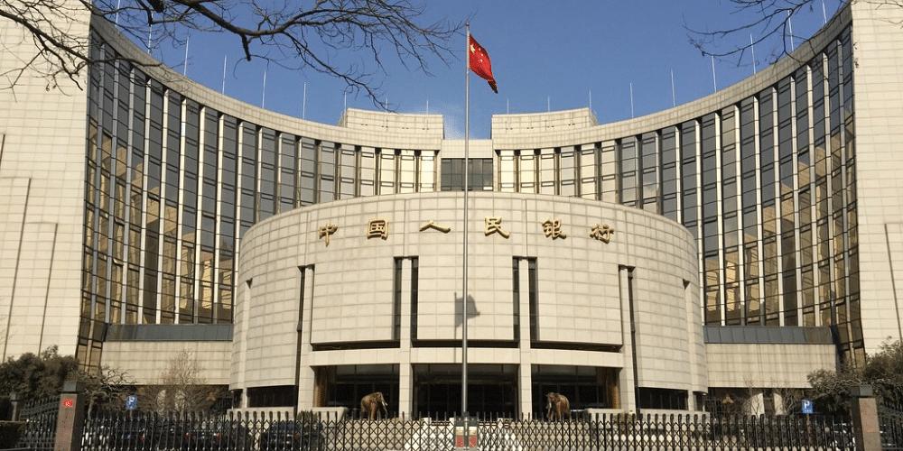 banco china moneda digital