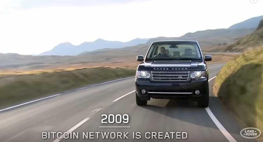 land rover bitcoin