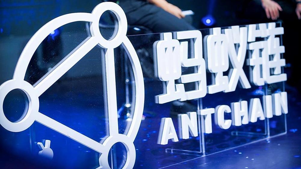soluciones-blockchain.AntChain-AntGroup-Alibaba
