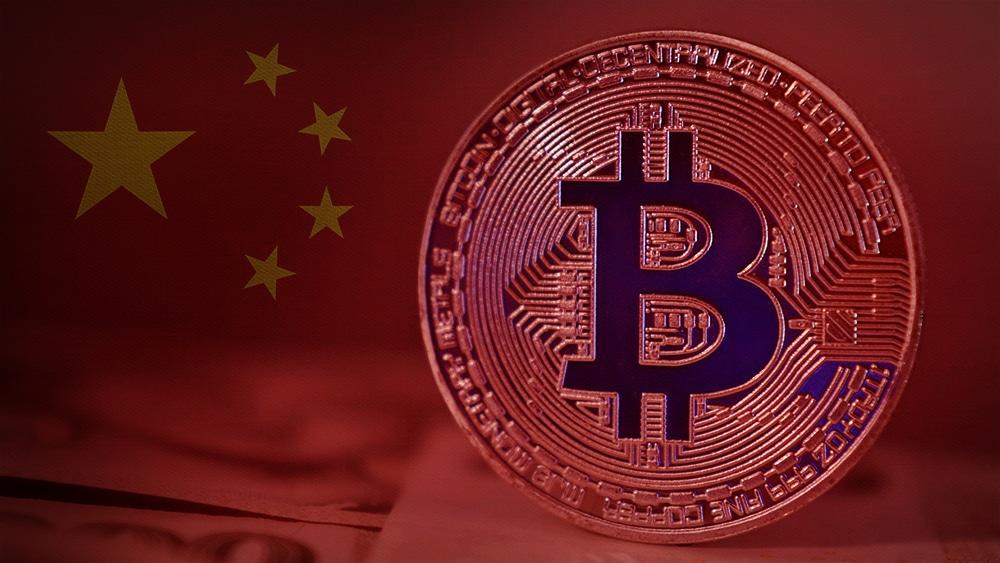 legal btc blockchain avance