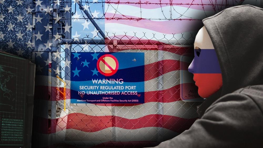 prohibido hacker decisiones Estados Unidos