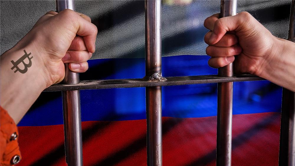 prisión-uso-criptomonedas-bitcoin-Rusia