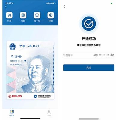 China-moneda-digital-banco-central-yuan