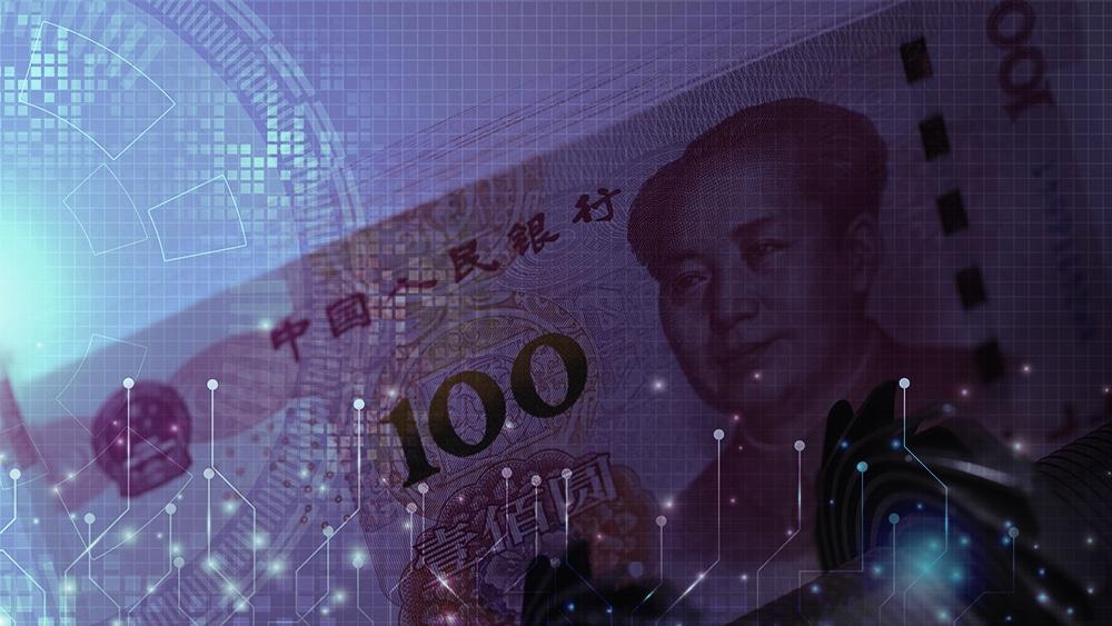 inicio moneda digital banco nacional