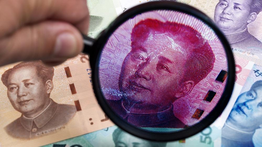 moneda digital nacional China