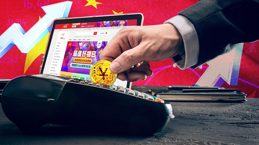 prueba compras yuan digital transacciones