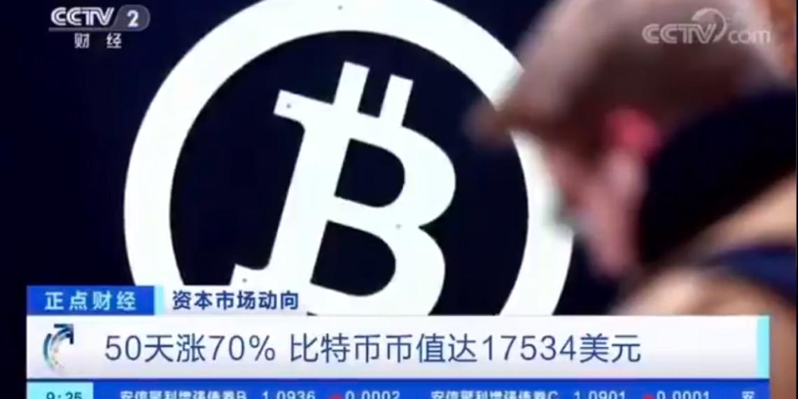 china cctv bitcoin television estado