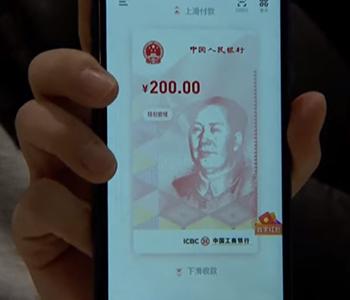 billetera móvil yuan digital china