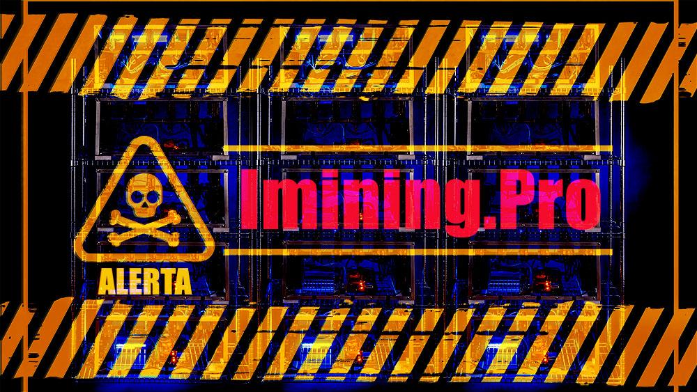 alerta fraude estafa minería criptomonedas nube iminin.pro
