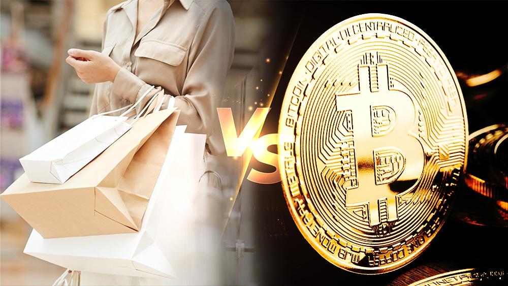 inversión bitcoin ganancias compras cosas