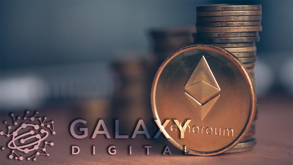 fondo inversión criptomonedas ethereum galaxy digital