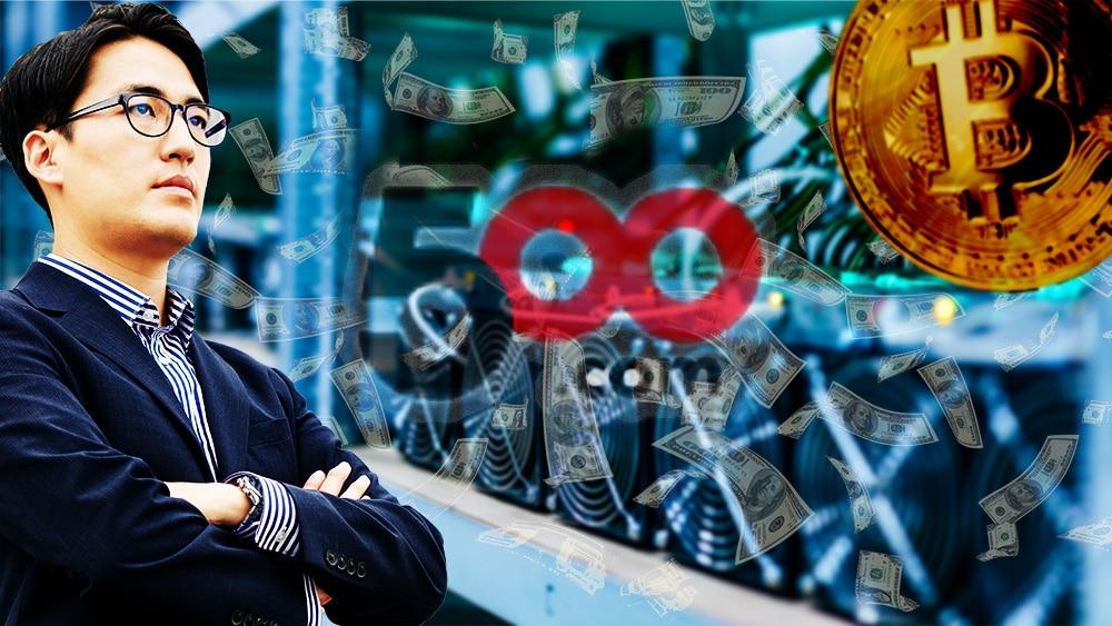 venta acciones 500.com compra mineros bitcoin china