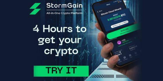 StormGain hace accesible la minería de cripto a todos desde teléfonos inteligentes