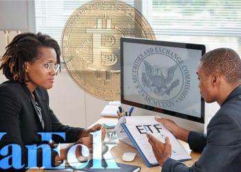 solicitud ETF bitcoin Estados Unidos VanEck