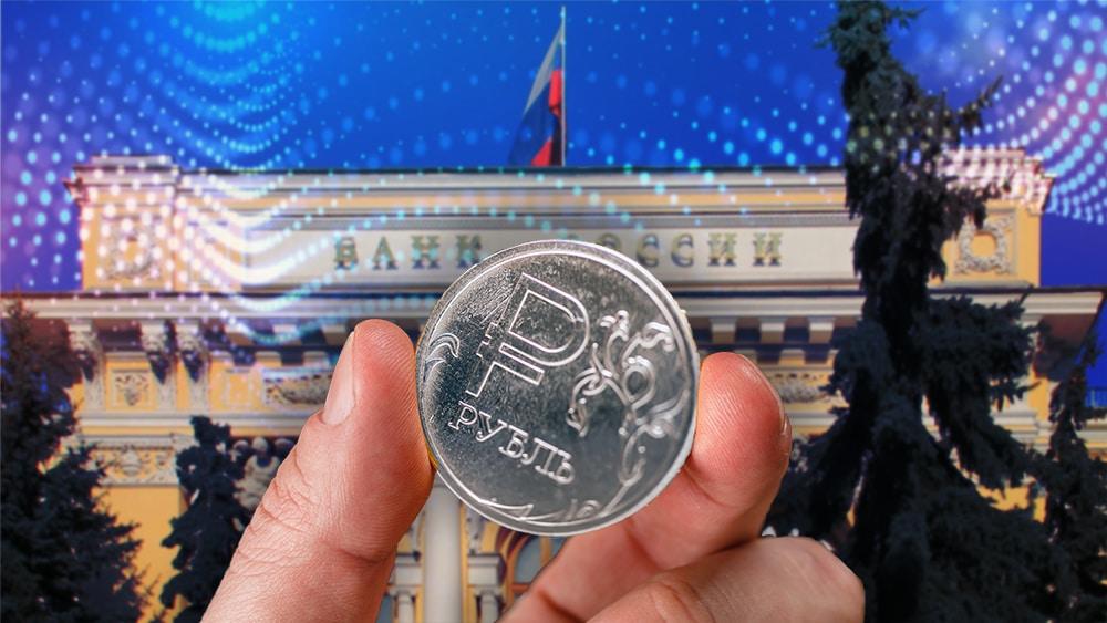 moneda digital banco central rusia rublo