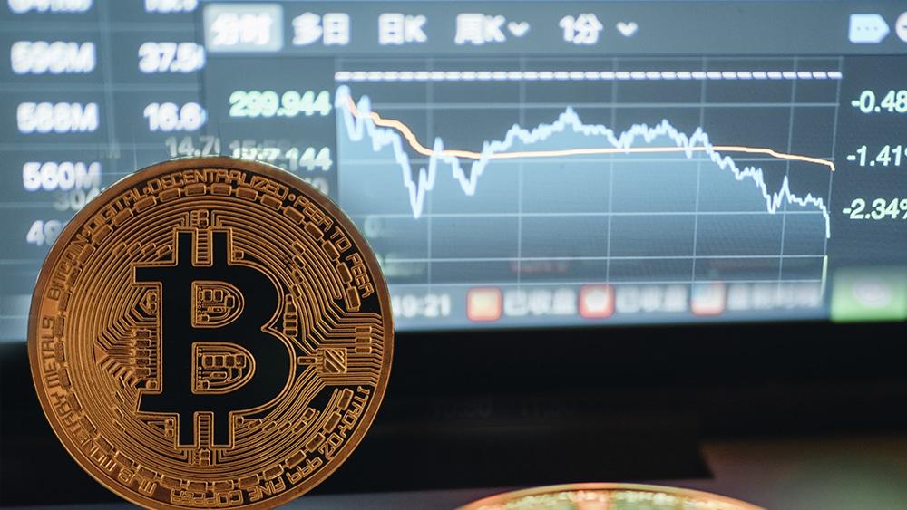 BTC criptomoneda valor mercado caida