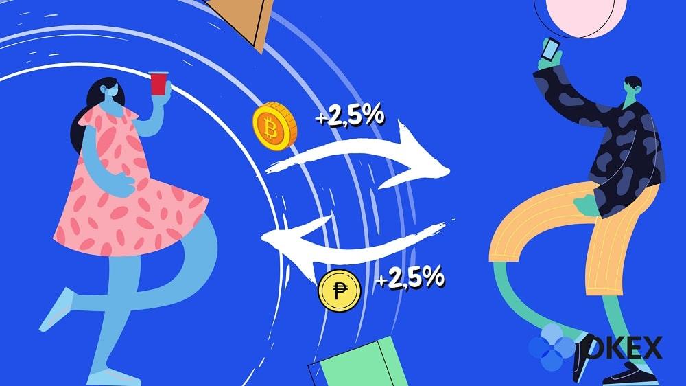 Pareja de dibujos animados intercambian criptomonedas P2P con recompensa de 2,5%.