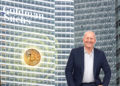 goldman sachs solomon bitcoin