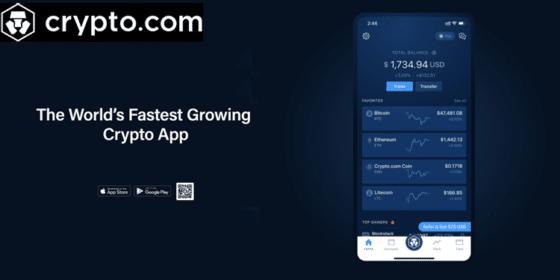 App Crypto.com: el mundo financiero de bitcoin y los cripto en tu teléfono móvil (2021)