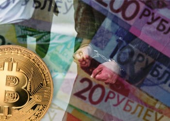 venta billetes falsos rusia bitcon