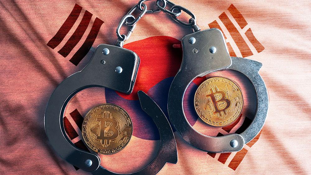 corea del sur confiscación bitcoin