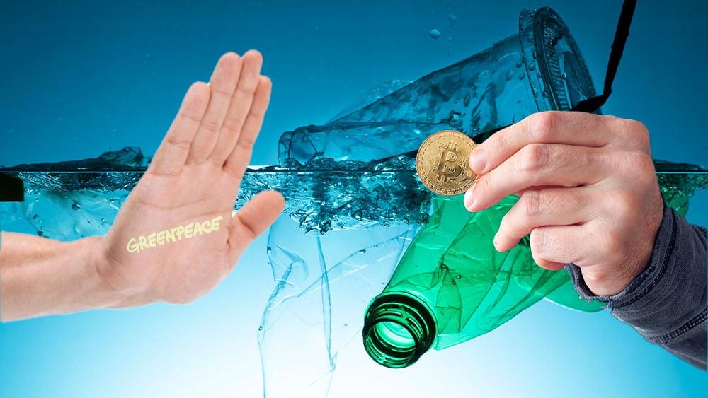 Greenpeace rechaza pagos en bitcoin.
