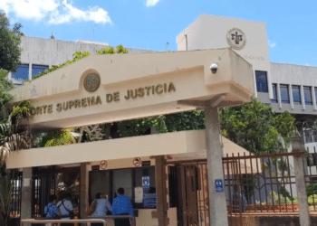 Sede de la Corte Suprema de Justicia de El Salvador.