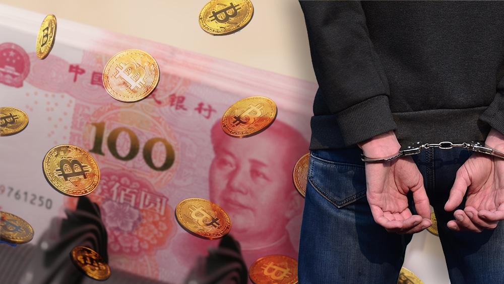 lavado dinero china criptomonedas arrestados