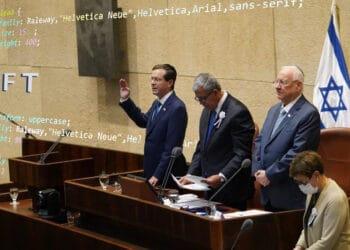 Knesset y código con letras de NFT.