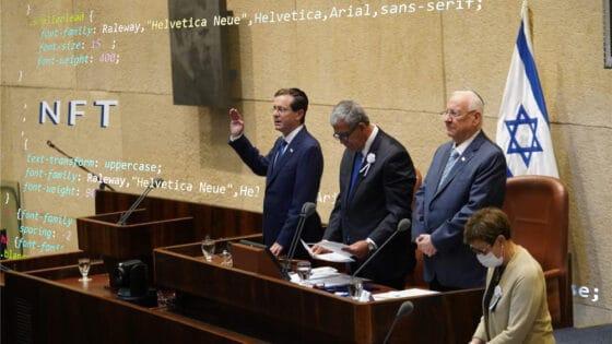 Nuevo presidente de Israel recibe juramento en NFT durante su investidura