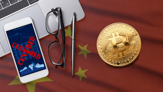 China profundiza la censura bloqueando acceso a sitios de criptomonedas