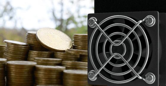 Noti Hash: Bitcoin es más difícil de minar, pero la industria no se detiene