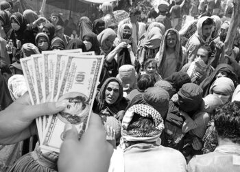 crisis bancaria afganistan retiro dinero bitcoin