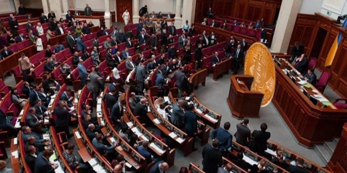 bitcon-parlamento-ucrania-ley